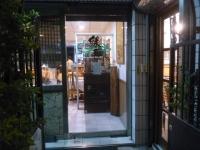 長白山養生餐廳141223