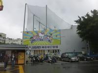 タロコバッティングセンター輔大店141228