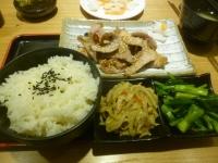 松阪豚塩焼き定食141231