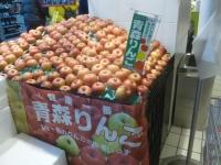 家樂福に青森りんご150101