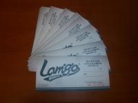 Lamigo観戦引換券9枚150113