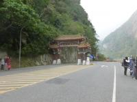 太魯閣入口150123