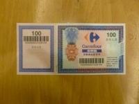 家樂福100元金券150130