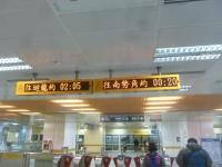 MRT台北橋駅150205