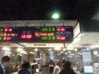 高鐵台北駅150206