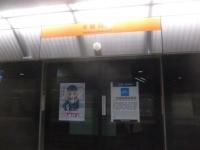 高雄捷運美麗島駅西子湾方面150206