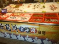 新鮮な海鮮食材が並ぶ150305