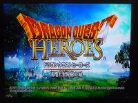 ドラゴンクエストヒーローズ150321