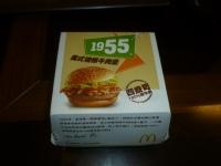 美式培根牛肉堡外箱150326