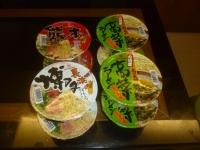九州産カップ麺150329