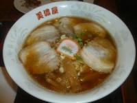 美濃屋の喜多方チャーシュー麺150605