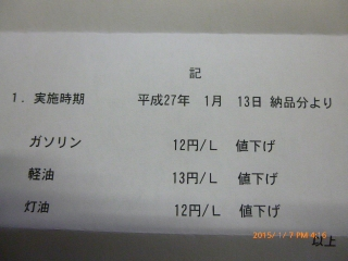 P1020082.jpg