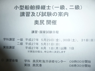 P1020502.jpg