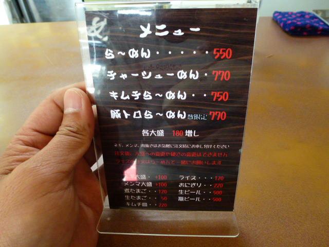 P11500501.jpg