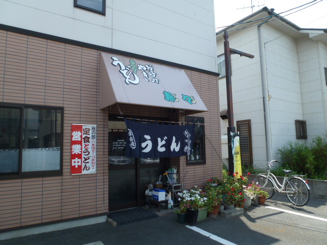 P1210318.jpg