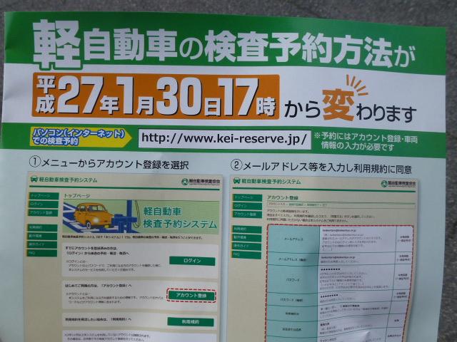 P1210511.jpg