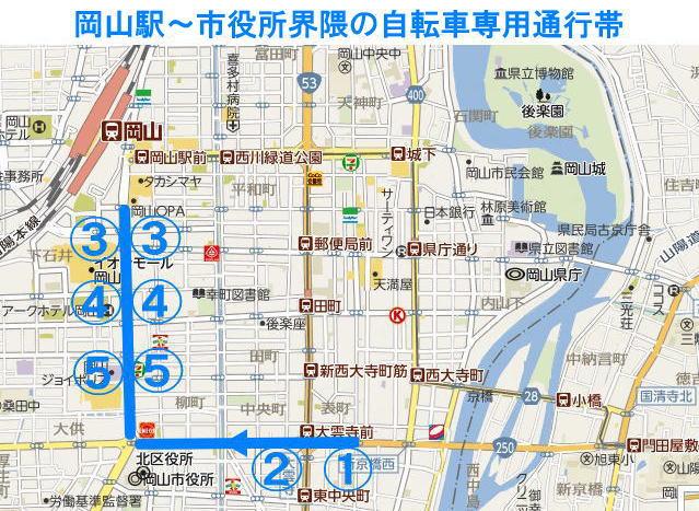 p121okatyari2.jpg