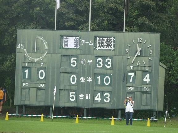 決勝 VS筑紫-6