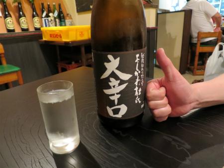 日本酒じゃ!