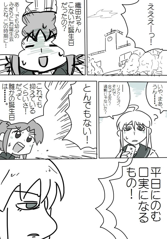 gotsugou024_01v2.jpg