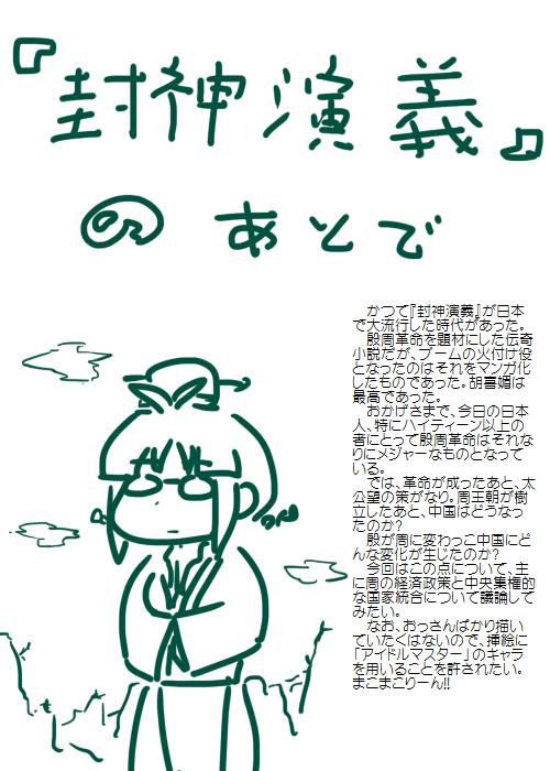 history201505_01.jpg