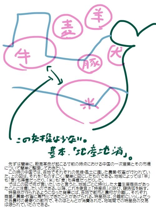 history201505_02.jpg