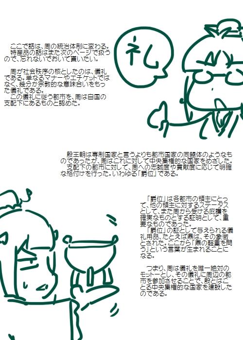 history201505_03.jpg