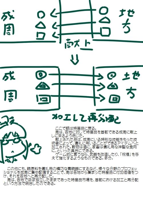 history201505_04.jpg