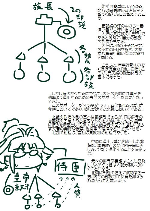 history201506_02.jpg