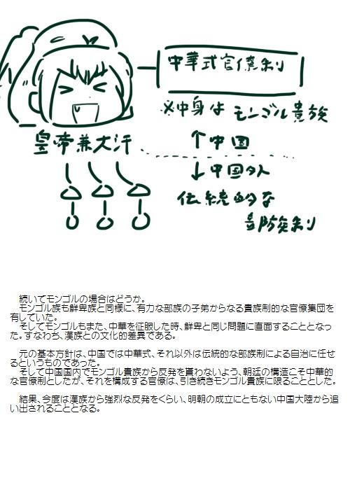 history201506_03.jpg