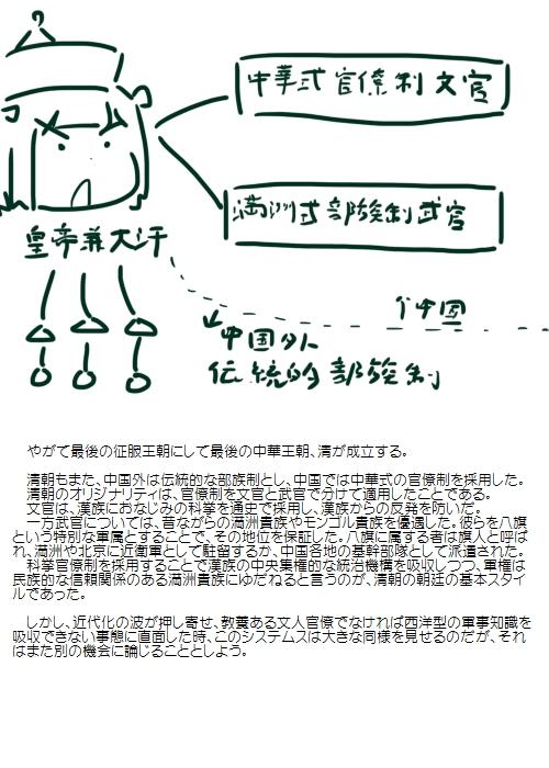 history201506_04.jpg