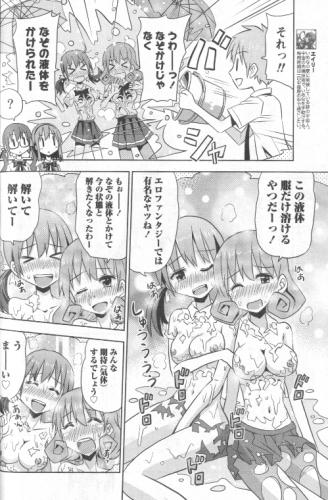 2015-06-08 キスカ告知2