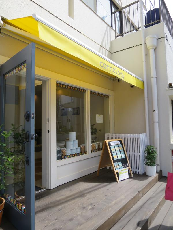 ポップコーン店3