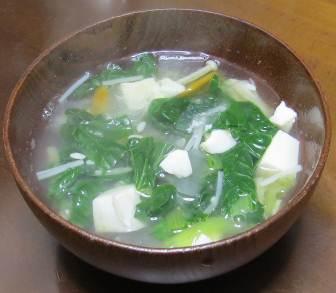 豆腐とコマツナの味噌汁