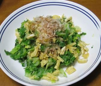 温野菜ダイコン葉とアブラアゲ