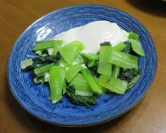 葉もの野菜と卵2