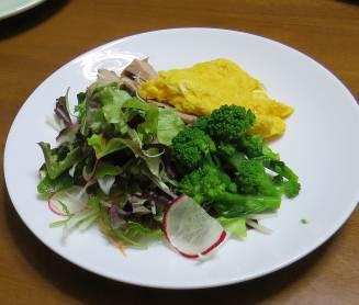 生野菜サラダ1