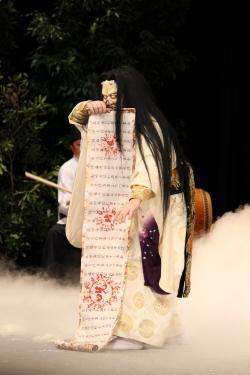 あさひが丘神楽団 滝夜叉姫3