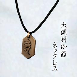 am023_kurikara_10.jpg