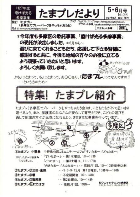 Num026_001.jpg