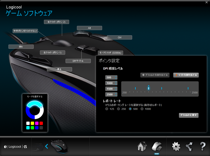 マウス11