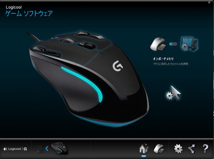 マウス10