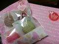 ナカジマさんのバレンタイン特別です。