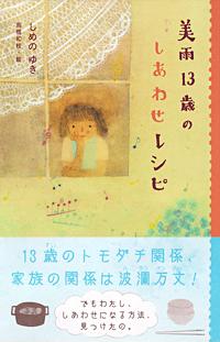 14547-0_obi.jpg