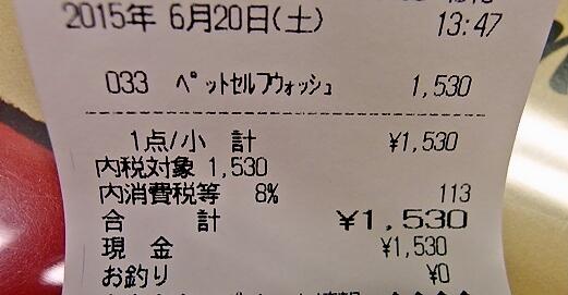 foodpic6194512.jpg