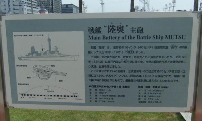 船の科学館3