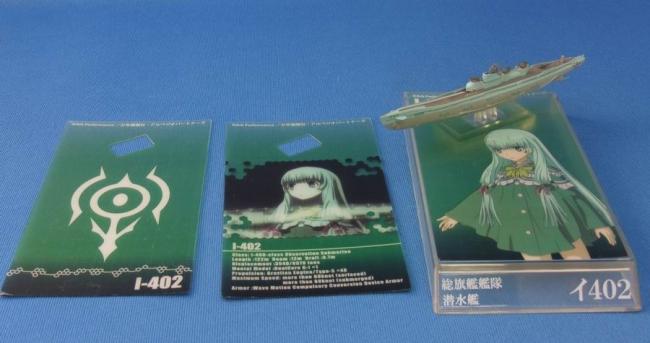 Fトイズ霧の艦隊6
