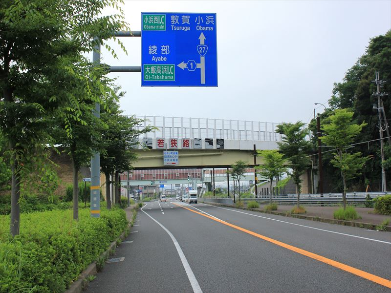 IMG_0114_R.jpg