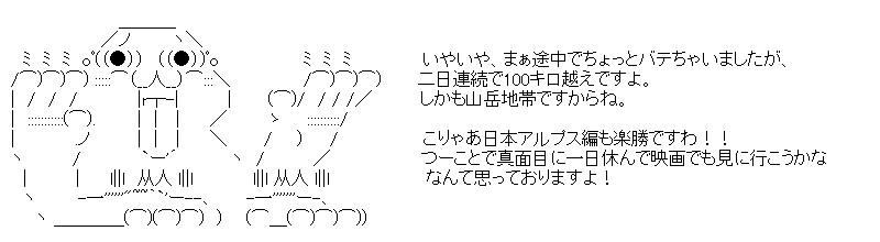 aa_20150613_09.jpg