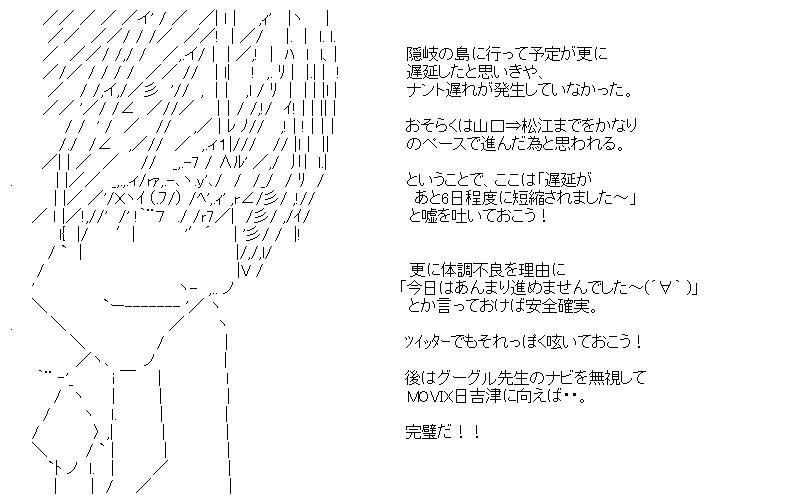 aa_20150615_01.jpg